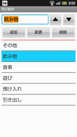 20121001-085023.png
