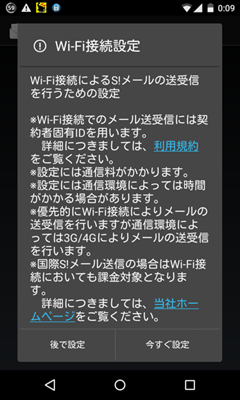 2015010601.png