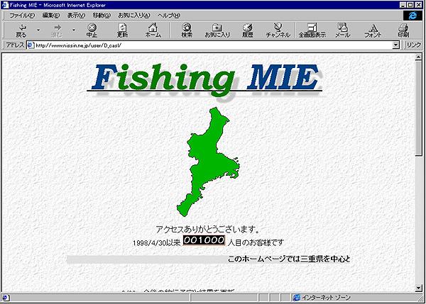 fmie1998.jpg