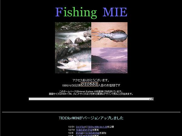 fmie1999.jpg
