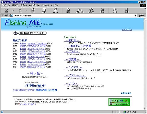 fmie2000.jpg