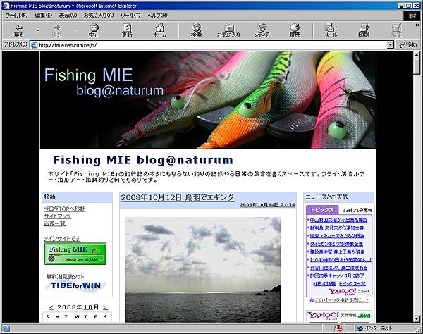 fmie2007.jpg