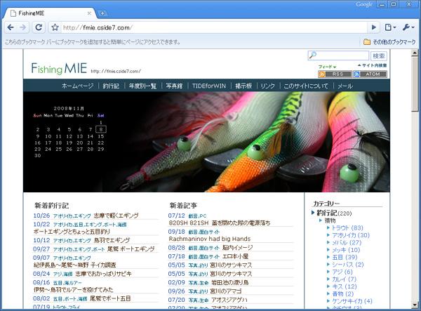 fmie2008.jpg